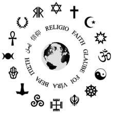 name change religious reasons new jersey